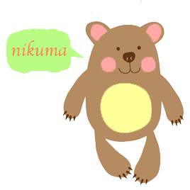 にくまは北海道のヒグマがモチーフ
